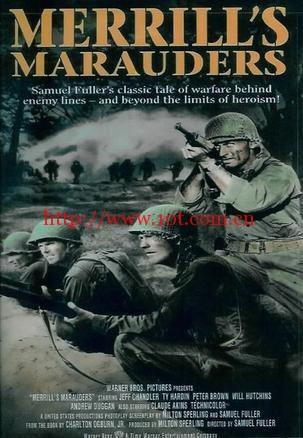 视死如归 Merrill's Marauders (1962)