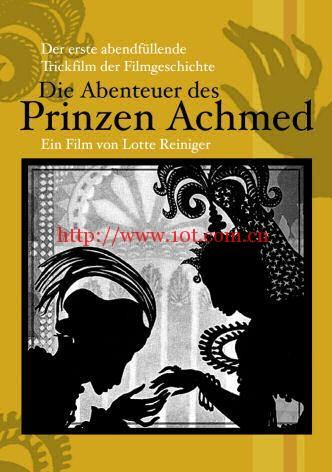 阿赫迈德王子历险记 Die Abenteuer des Prinzen Achmed (1926)