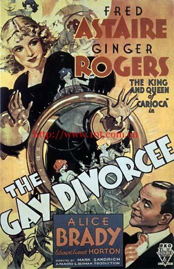 柳暗花明 The Gay Divorcee (1934)