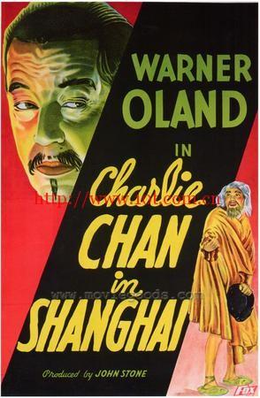 陈查理在上海 Charlie Chan in Shanghai (1935)