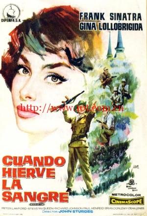 战云 Never So Few (1959)