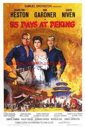 北京55日 55 Days at Peking (1963)