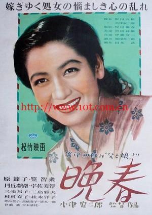 晚春 晩春 (1949)