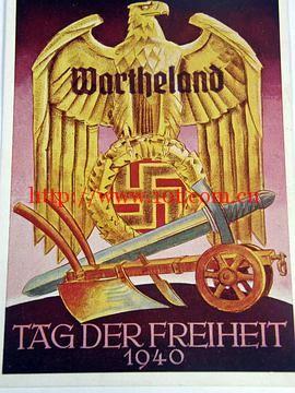 自由之日:我们的国防军 Tag der Freiheit - Unsere Wehrmacht (1935)
