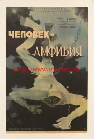 两栖人 Человек-амфибия (1962)