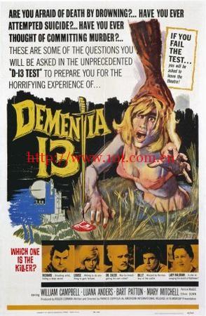痴呆症 Dementia 13 (1963)