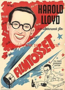 影疯 Movie Crazy (1932)