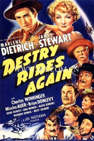 碧血烟花 Destry Rides Again (1939)-10.01GB-BluRay-1080P