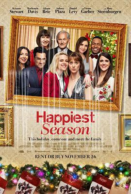 最幸福的季节 Happiest Season (2020)-WEB-1080P