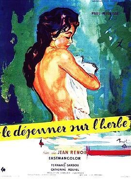 草地上的午餐 Le Dejeuner sur l'herbe (1959)-BluRay-720P