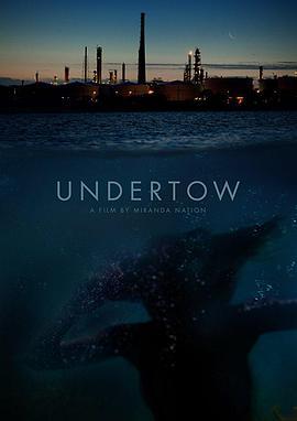 赝母 Undertow (2018)-WEB-1080P