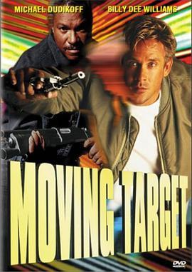 暴走威龙 Moving Target (1996)-BluRay-1080P