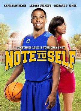 note to self  (2012)-WEB-1080P