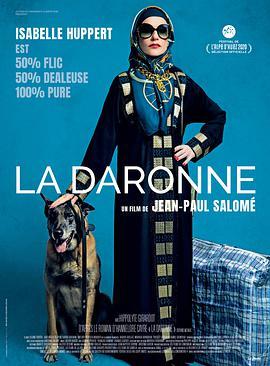 毒贩大妈 La Daronne (2020)-BluRay-720P
