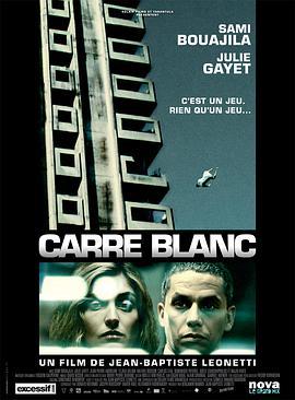 白色方块 Carré blanc (2011)-BluRay-1080P