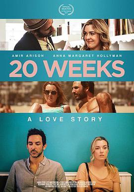 二十周 20 Weeks (2017)-WEB-1080P