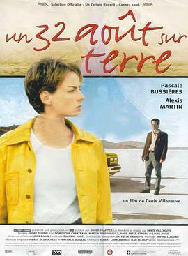 8月32日 Un 32 août sur terre (1998)-WEB-1080P