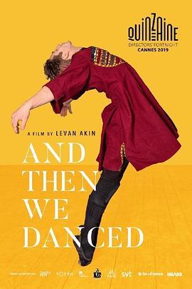 然后我们跳了舞 და ჩვენ ვიცეკვეთ (2019)-BluRay-1080P