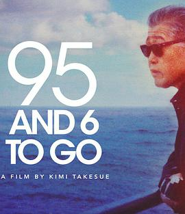 95 and 6 to Go  (2016)-WEB-1080P
