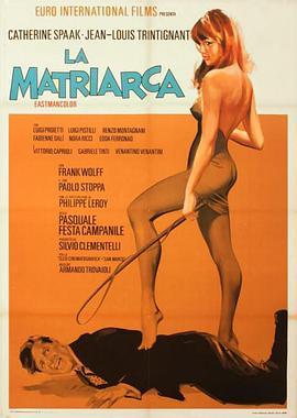 女性上位时代 La Matriarca (1968)-BluRay-1080P