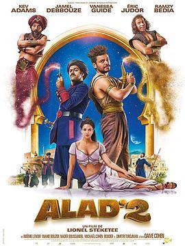 阿拉丁与神灯2 Alad'2 (2018)-BluRay-720P