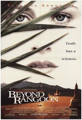 远东之旅 Beyond Rangoon (1995)-WEB-1080P