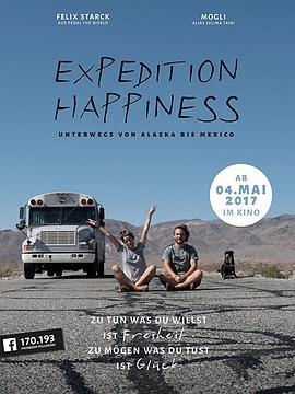 探险幸福 expedition happiness (2017)-WEB-1080P