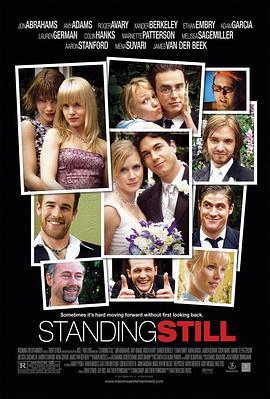 明天也要作伴 standing still (2005)-WEB-1080P