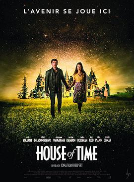 House of Time  (2015)-WEB-1080P