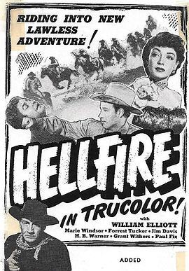HellFire  (1949)-WEB-1080P