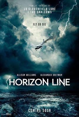 地平线 Horizon Line (2020)-WEB-1080P