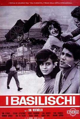 翼 蜥 I basilischi (1963)-WEB-1080P