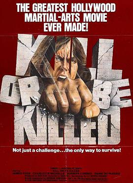 Kill or Be Killed  (1976)-BluRay-720P