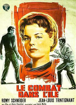 小岛上的决斗 Le Combat dans l'île (1962)-BluRay-720P
