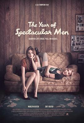 壮年之年 The Year of Spectacular Men (2017)-WEB-1080P
