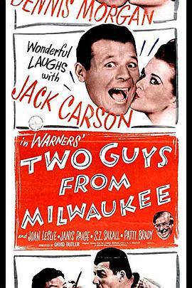 密尔沃基兄弟 Two Guys from Milwaukee (1946)-WEB-1080P